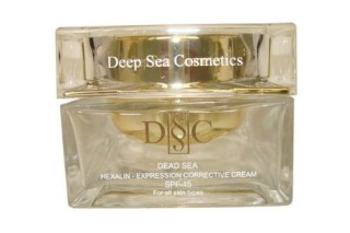 Deep-Sea-Cosmetics-Dead-Sea-DSC-Hexalin-Expression-Corrective-Cream-Spf-15-0